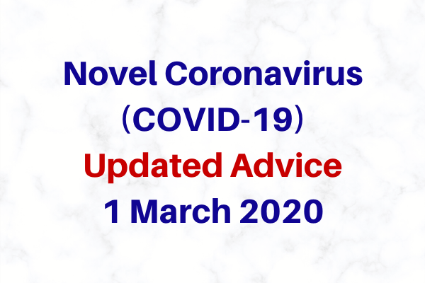 Novel Coronavirus (COVID-19) update for parents and students – 1 March 2020